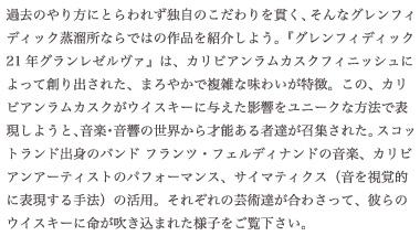 動画本文_rr